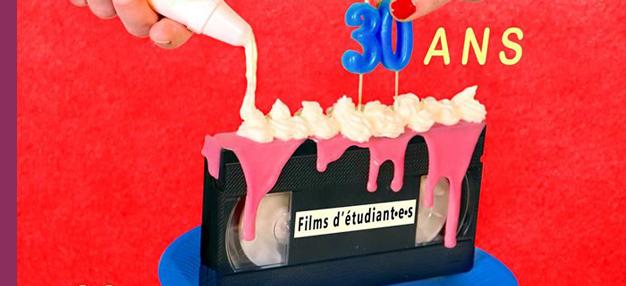 Rétrospective films d'élèves