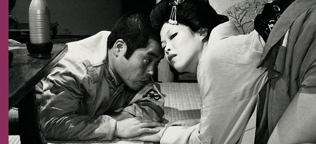 World of Geisha