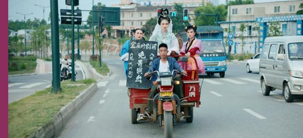 Vivre et chanter (Huo Zhe Chang Zhe)