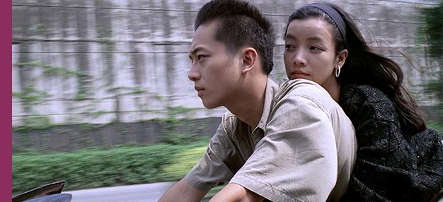 Les Rebelles du dieu néon (Qing shao nian nuo zha)