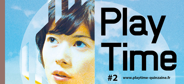 PlayTime 2017