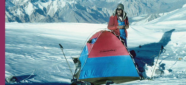 Gasherbrum - La Montagne lumineuse