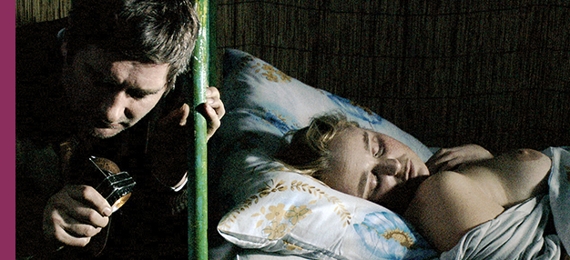 Quatre nuits avec Anna (Cztery Noce Z Anna)