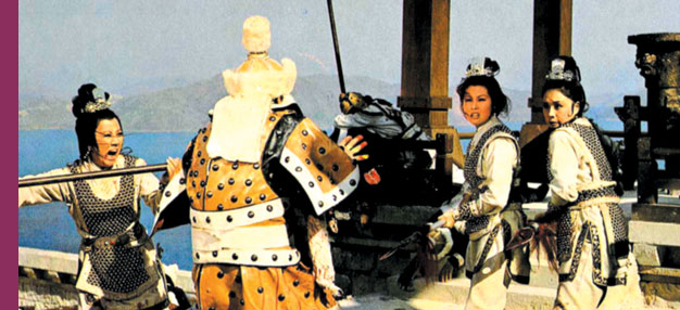 Les 14 amazones (Shi si nu ying hao)