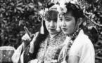 La Rose de Wouke (Hua Wei Mei)