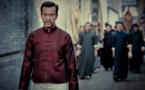 The Master (Shi Fu)